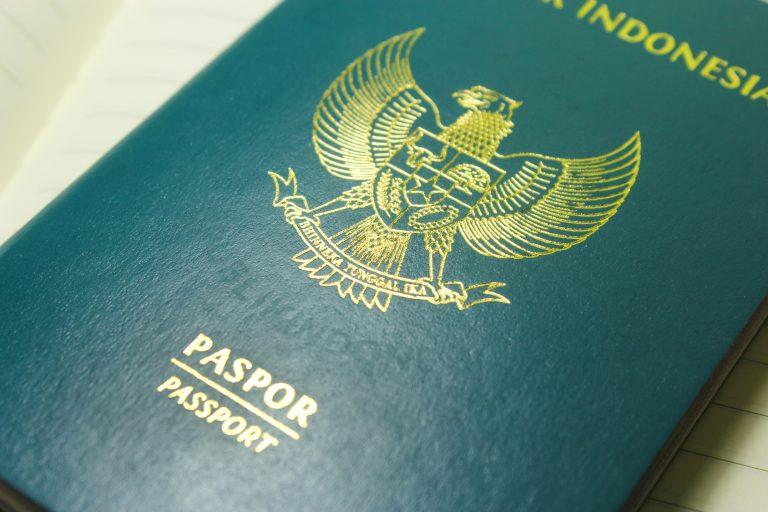 インドネシアで発行される身分証明書(KTP)について